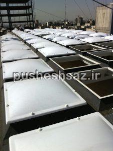 نورگیر سقفی-پروژه اجرایی
